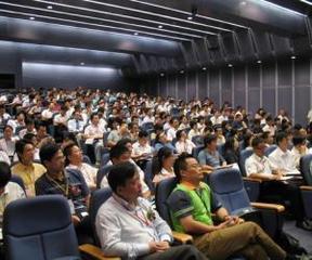 武汉会议考察-武汉电话会议-武汉商务会议有限公司