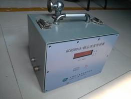 GCG500粉尘浓度传感器