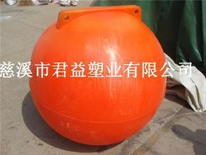 球型塑料浮�w,直��1米浮球