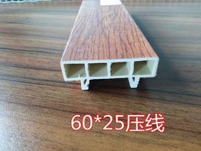 300*9集成墙板 300大板 300护墙板