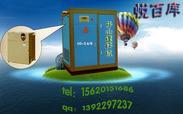 天津开山 1级能效 螺杆空气压缩机 KHE250-450/10-Ⅱ