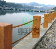 仿木,河道护栏,河道栏杆,仿木栏杆,隔离护栏