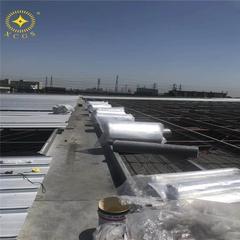 供应西南片区新型长输低能耗热网保温材料