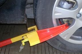 茂博汽车防盗锁160元一把防盗汽车锁车轮锁锁车器
