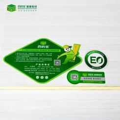 十大板材品牌百的宝E0级衫木芯18mm生态板衣柜板材白塘秋月