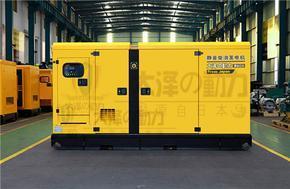 20KW静音柴油发电机|大泽動力