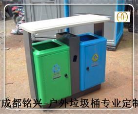 成都垃圾桶厂家 成都户外垃圾桶批发