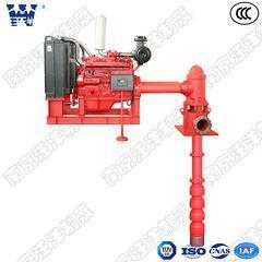 柴油机消防泵XBC柴油机消防泵柴油机深井消防泵