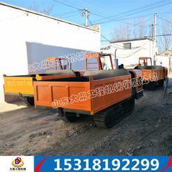 微型履带式搬运车型号齐全坚固耐用 山地履带式运输车轻便易操作