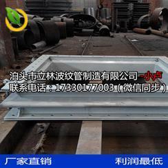全国直售矩形非金属膨胀节 柔性织物补偿器价格