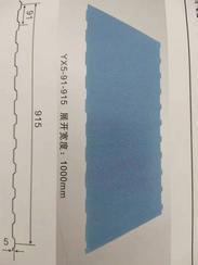 江苏彩钢瓦厂家 YX5-91-915型彩钢瓦价格
