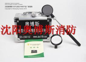 GA1157奥博斯消防线型红外光束感烟探测器 滤光片减光片0.4db 10db
