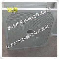 滤板厂家 (隔膜)压滤机滤板