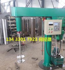 广东大型双轴双盘搅拌机 液体搅拌机厂家
