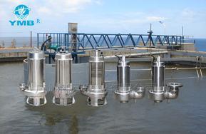 不锈钢排污泵