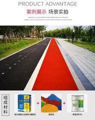 重庆市透水地坪 彩色透水混凝土 艺术地坪  材料厂家 商家钜惠
