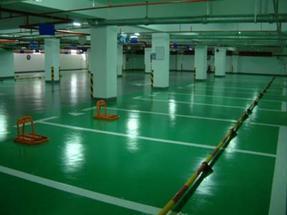重庆停车场地坪漆、私家车库地坪漆