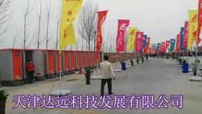 咸宁市移动厕所租赁 临时厕所出租 临时卫生间