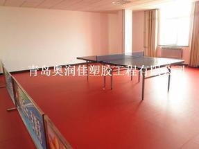 4.5mm乒乓球地胶-地胶板