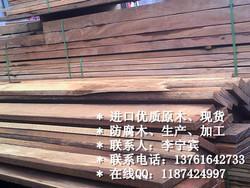 上海菠萝格防腐木厂家直供菠萝格防腐木、非洲菠萝格防腐木、印尼菠萝格防腐木、马来菠萝格防腐木、厂家菠萝格防腐木价格
