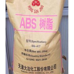 ABS DG417天津大沽化工