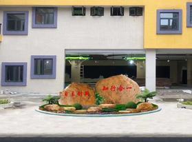 景观观赏石 广场题写招牌石 村口刻字黄蜡石
