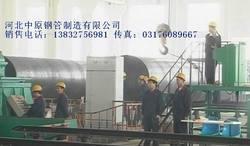 水处理用水处理厂用螺旋钢管