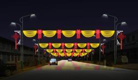 户外防冻LED过街灯 公园兜帘灯亮化工程