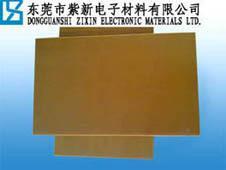 耐高温玻璃纤维板`耐高温玻纤板`耐高温玻纤板