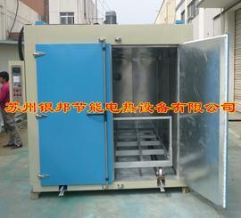 化学原料预热油桶烘箱 推车式油桶专用烘箱
