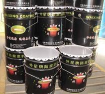 地坪漆|安全无害内墙乳胶漆|丙烯酸凹凸漆|水性乳胶漆
