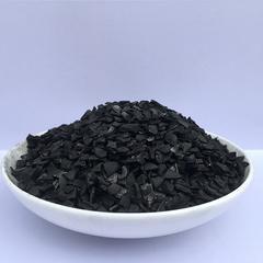 无烟煤滤料价格,果壳活性炭用途,椰壳活性炭厂家