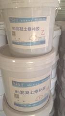 混凝土改性乳液修补胶(剂)