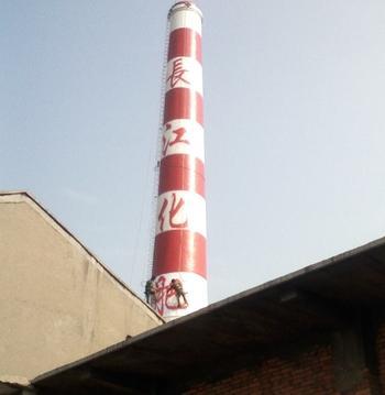 南京烟囱写字