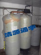进口富莱克成套软水设备