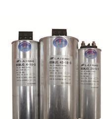 GADR圆柱型电力电容器0.525-(10-30)-3