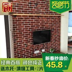 红色文化砖红砖仿古砖小文化石电视背景墙砖客厅瓷砖室内9001