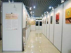 销售租赁宣传作品、摄影展览背景展板