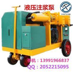 池州供应2ZYS50/70液压注浆泵批量销售矿山机械