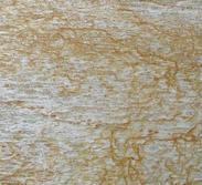 锈色板岩HS014