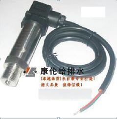 供应武汉压力传感器