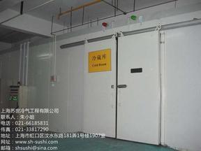 供应制冷保温板