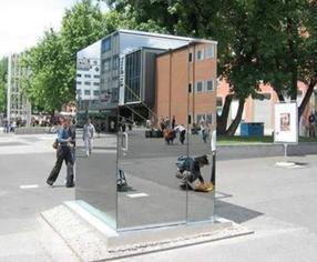 供应单向透视玻璃、公安局审讯室专用单向玻璃、公检法专用单向玻璃