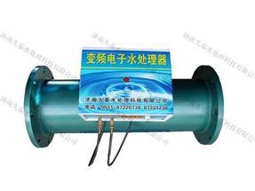 JTB系列变频电子水处理器