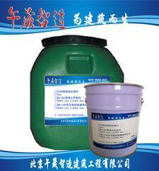 WJ-302(双组份)混泥土界面剂