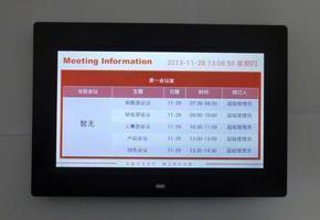 会议室预定及显示系统