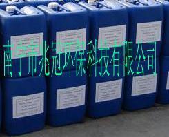 南宁兆冠环保公司反渗透专用絮凝剂品质优越价格优惠