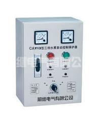 CAY16单相水泵液位控制器