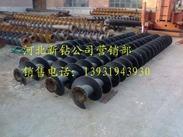 桩机CFG螺旋钻杆价格
