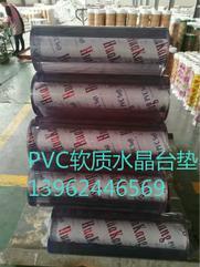 供应PVC透明软板、透明水晶板